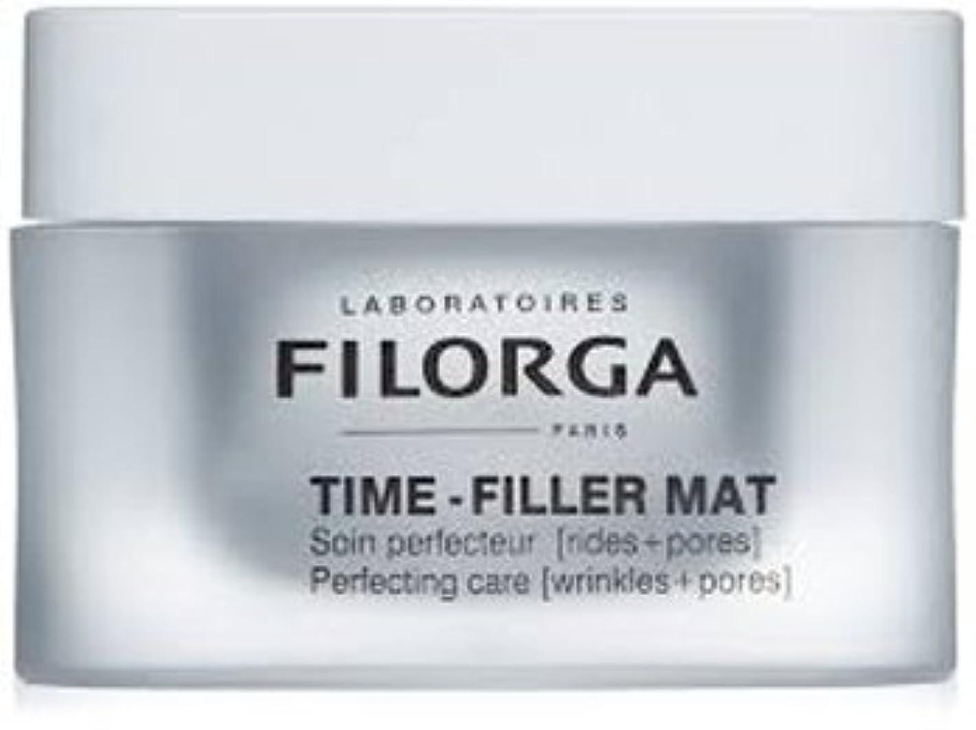 五十別々に自分[フィロルガ] タイムフィラーMAT TIME FILLER MAT 50ml [海外直送品][フランス直送品] [並行輸入品]