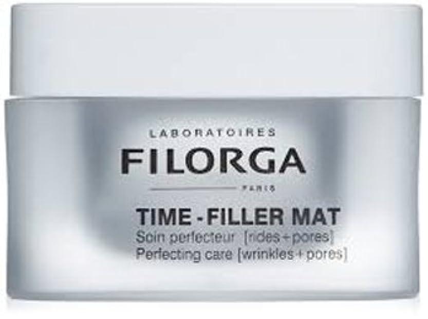 あごひげコンプリート値する[フィロルガ] タイムフィラーMAT TIME FILLER MAT 50ml [海外直送品][フランス直送品] [並行輸入品]