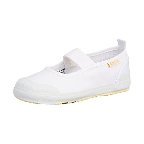 [キャロット] 上履き バレー 子供 靴 4...の紹介画像14