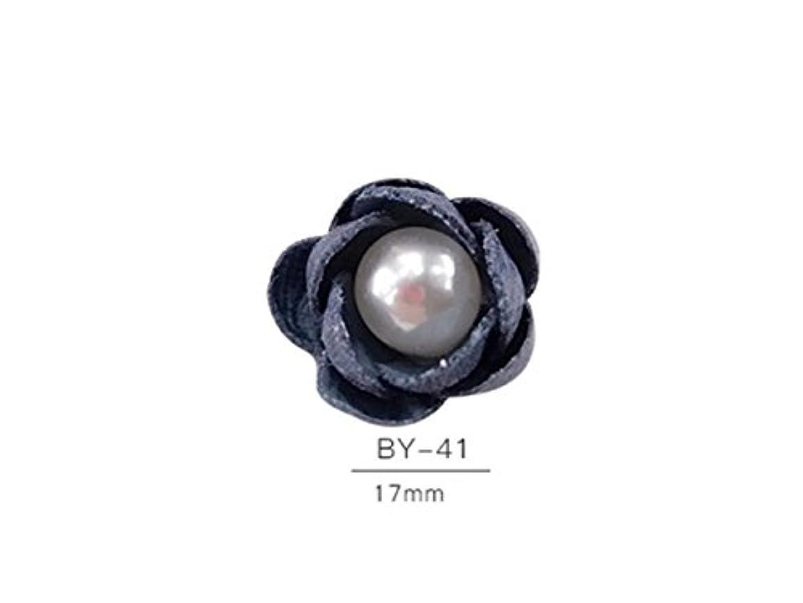 物思いにふける社会主義者失われたOsize 2個のカラフルなネイルアート樹脂真珠の宝石織物ネイルアートデコレーションネイルステッカー(ブル??ー)
