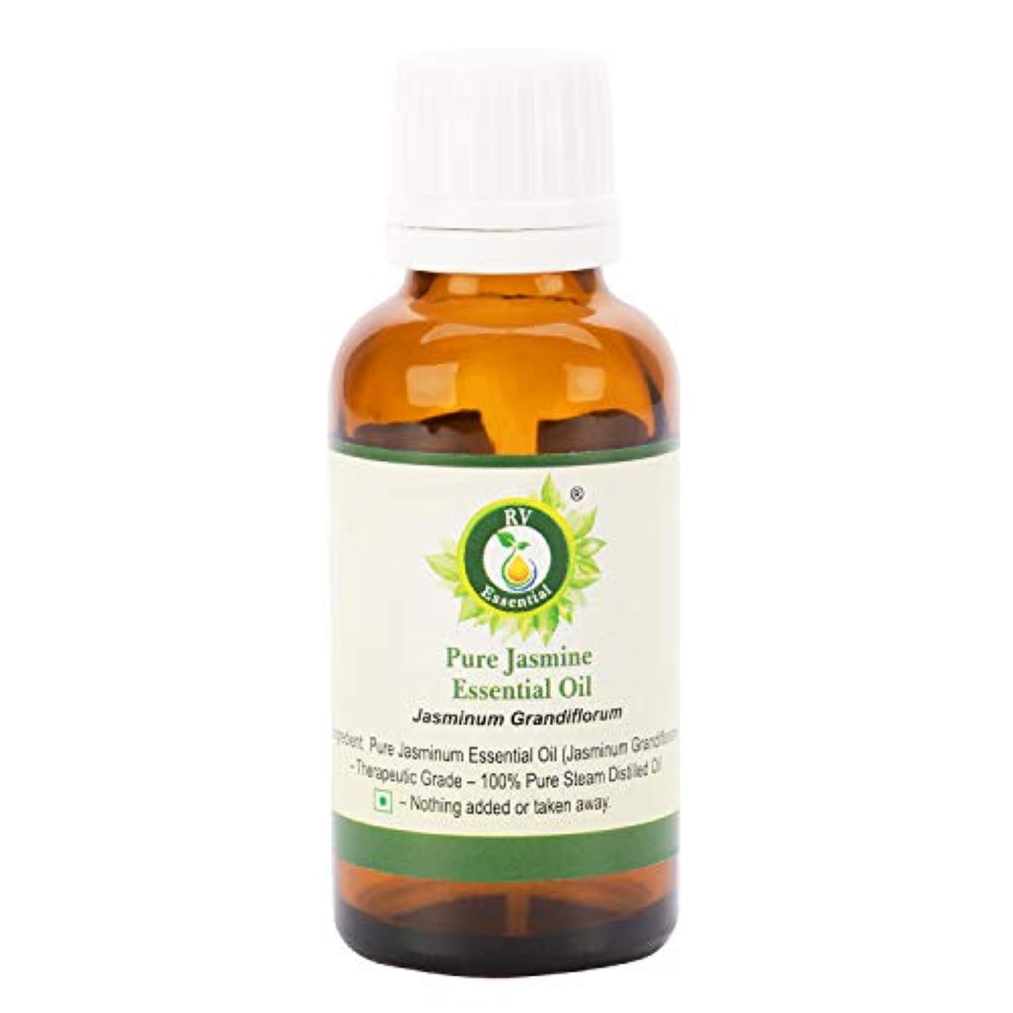 失礼な復活するファンシーピュアジャスミンエッセンシャルオイル100ml (3.38oz)- Jasminum Grandiflorum (100%純粋&天然スチームDistilled) Pure Jasmine Essential Oil