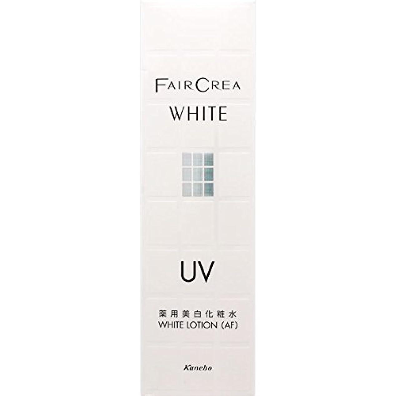 その間ミルク個人的なフェアクレア ホワイトローション (AF) 150ml <27121>
