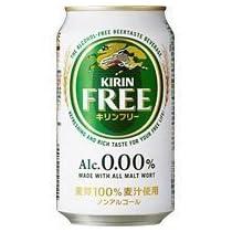 【KIRIN】 フリー 350ml