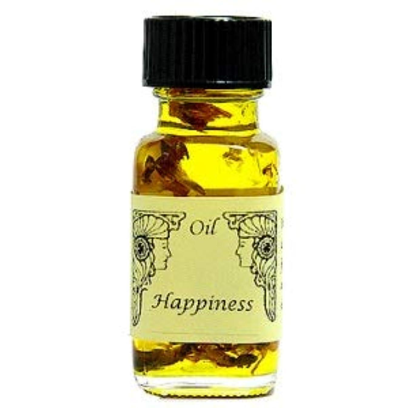 限り考えたフラフープアンシェントメモリーオイル HAPPINESS