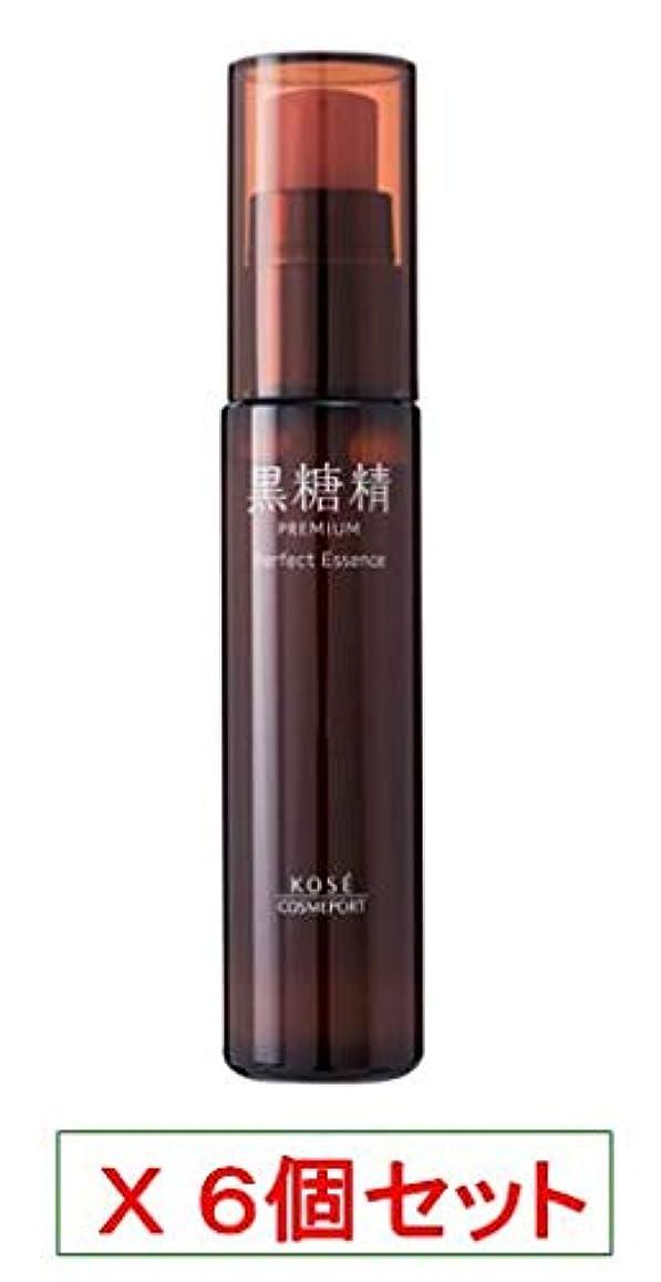 ぶどう色スカーフKOSE 黒糖精 プレミアム パーフェクトエッセンス 45mL X6個セット