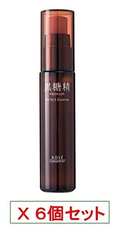 退屈姉妹限られたKOSE 黒糖精 プレミアム パーフェクトエッセンス 45mL X6個セット
