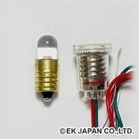 超高輝度電球型LED(赤色・8mm・1.5V用)