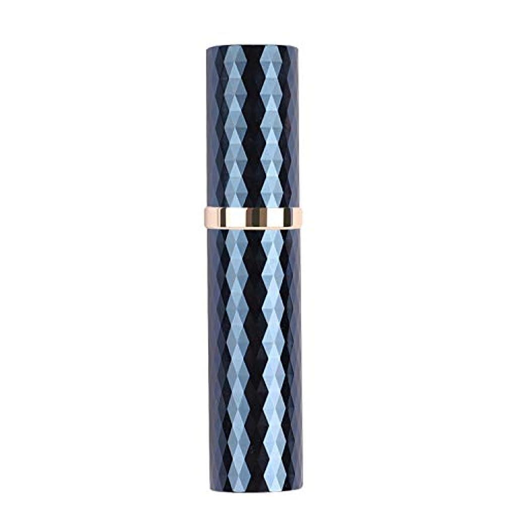 満足させるクラス抑止するMOOMU アトマイザー 香水スプレー 噴霧器 詰め替え容器 底部充填方式 携帯用5ml (ブルー DarkBlue)