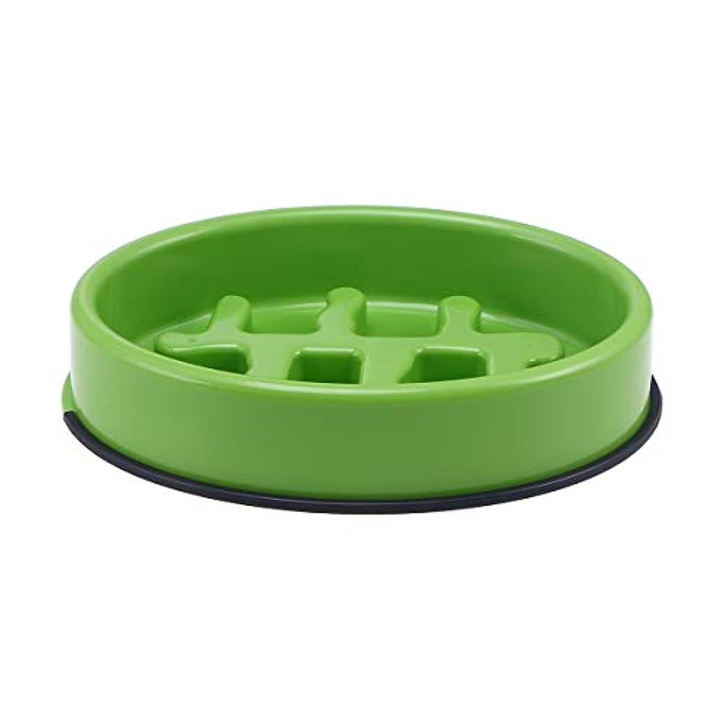 貯水池リース哀れなUEETEK 耐久性のある低速フィーダ犬のボウル、反チョークペットフードボウル、犬と猫のためのストップボウル(緑)