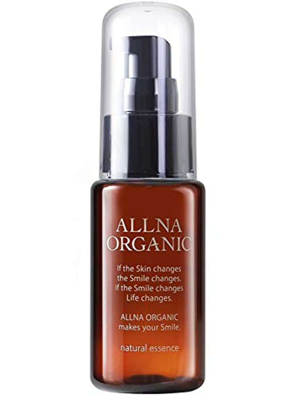 呼吸する平等ねじれオルナ オーガニック 美容液 「 くすみ 対策用 」「 コラーゲン 3種 + ヒアルロン酸 4種 + ビタミンC 4種 + セラミド 配合」47ml