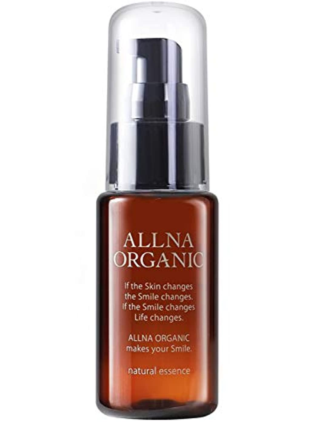変動する課す良心的オルナ オーガニック 美容液 「 くすみ 対策用 」「 コラーゲン 3種 + ヒアルロン酸 4種 + ビタミンC 4種 + セラミド 配合」47ml