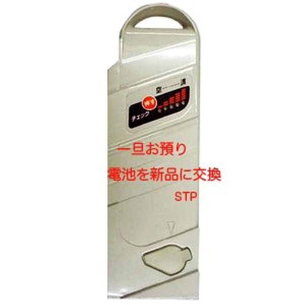 削除する戸口コンサルタントパナソニック (NKY146B02) 電動自転車用リサイクルバッテリー