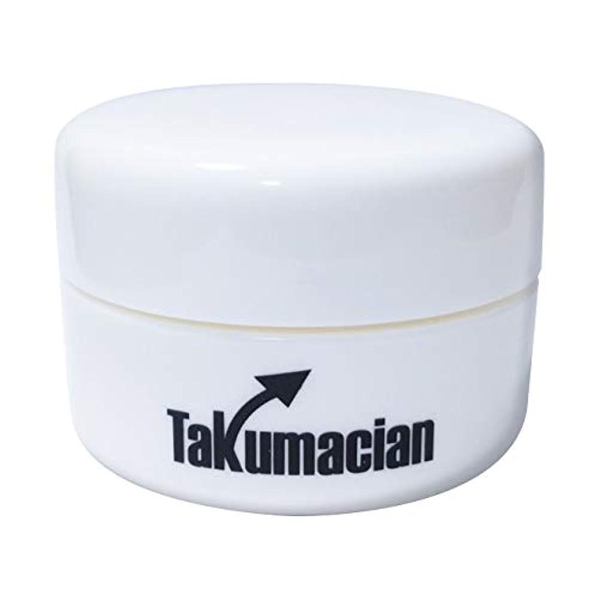 スクラッチ感性特許Takumacian タクマシアン ボディ用クリーム 男性用 長持ち 自信