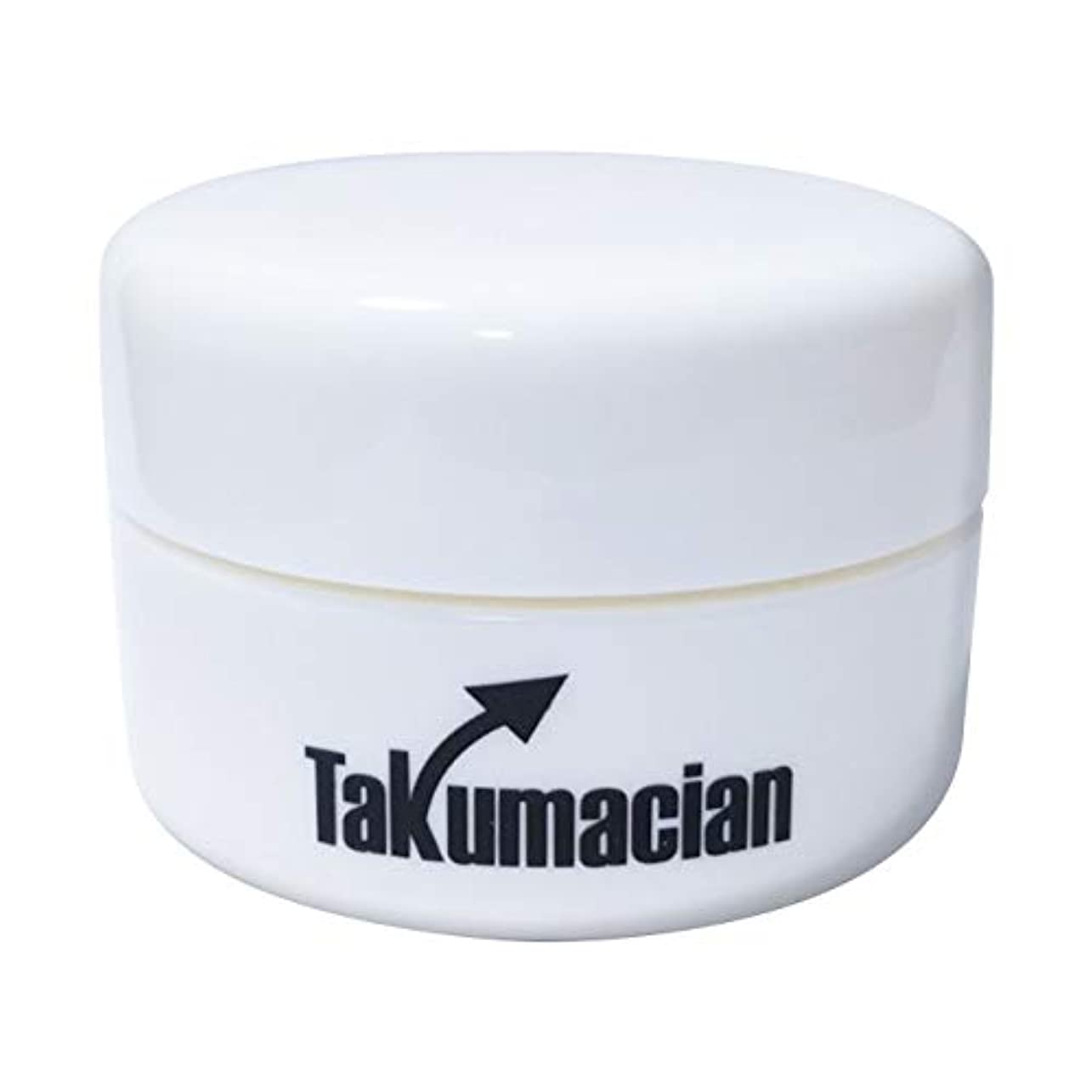 航海のクック考案するTakumacian タクマシアン ボディ用クリーム 男性用 長持ち 自信