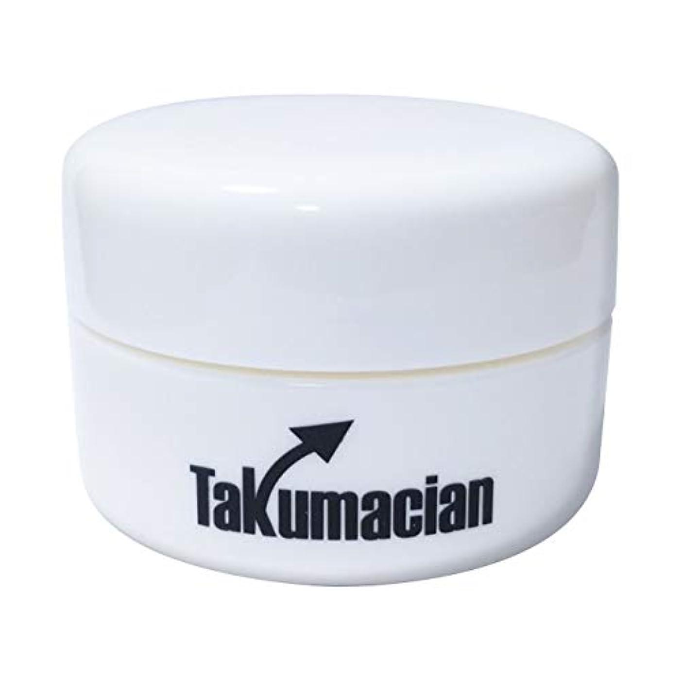フリンジバンカー承認Takumacian タクマシアン ボディ用クリーム 男性用 長持ち 自信