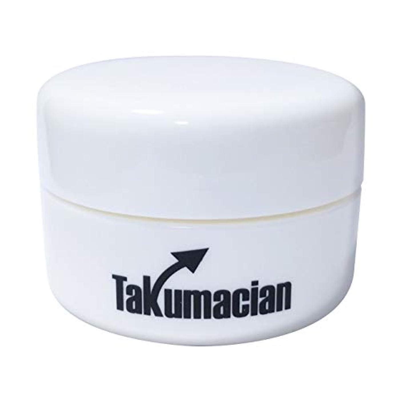 モノグラフ常習的マーキングTakumacian タクマシアン ボディ用クリーム 男性用 長持ち 自信