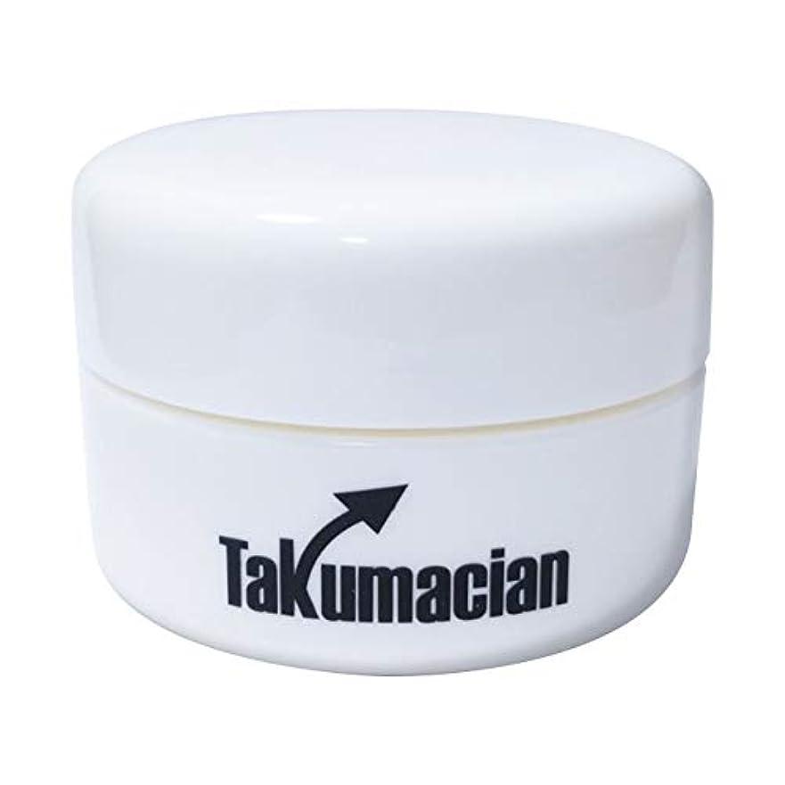 ペインギリック酸化する会話Takumacian タクマシアン ボディ用クリーム 男性用 長持ち 自信