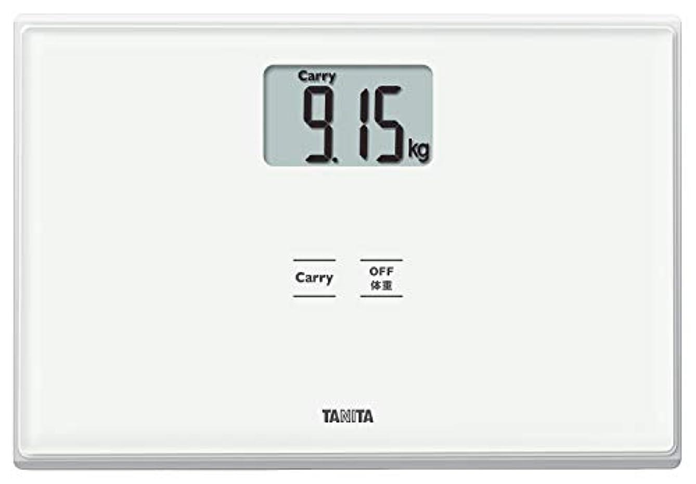 持ってるフレットフィットタニタ 体重計 ホワイト HD-665 WH 持ったモノの重さがはかれる