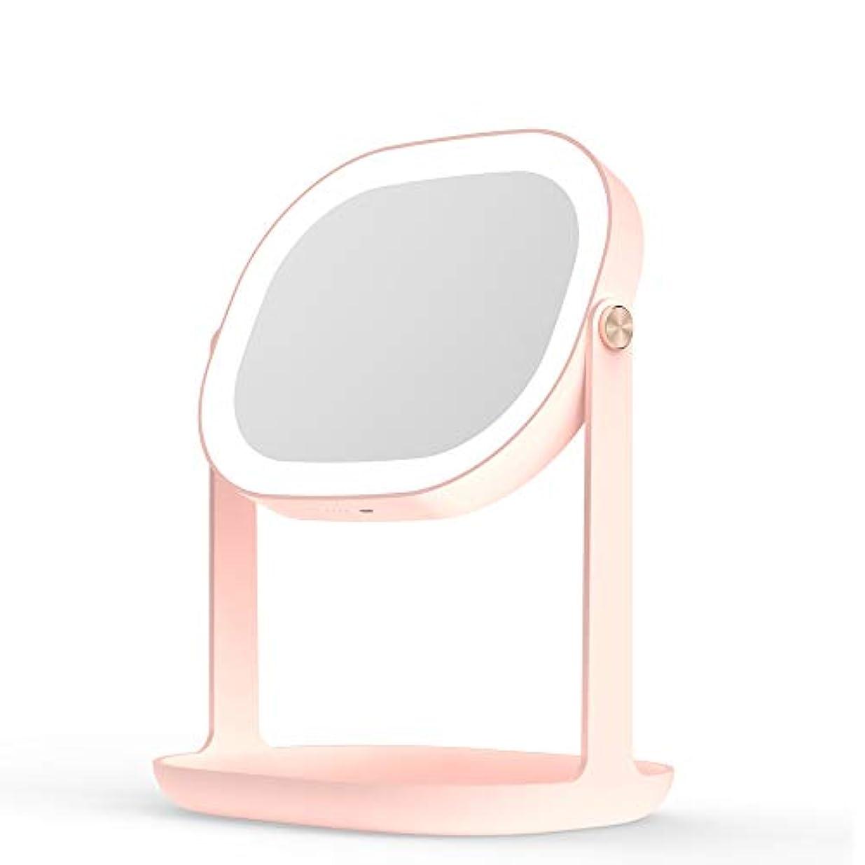 乱すぼろ政府化粧鏡 LEDライトと化粧品収納ボックス付き 明るさ調節可能 高品質ガラス360°回転 48時間使用できる 、壁にDIY掛けるベルトも付き