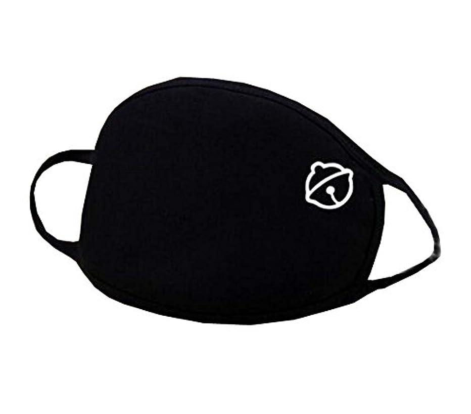 触手しなければならない原子口腔マスク、ユニセックスマスク男性用/女性用アンチダストコットンフェイスマスク(2個)、A7