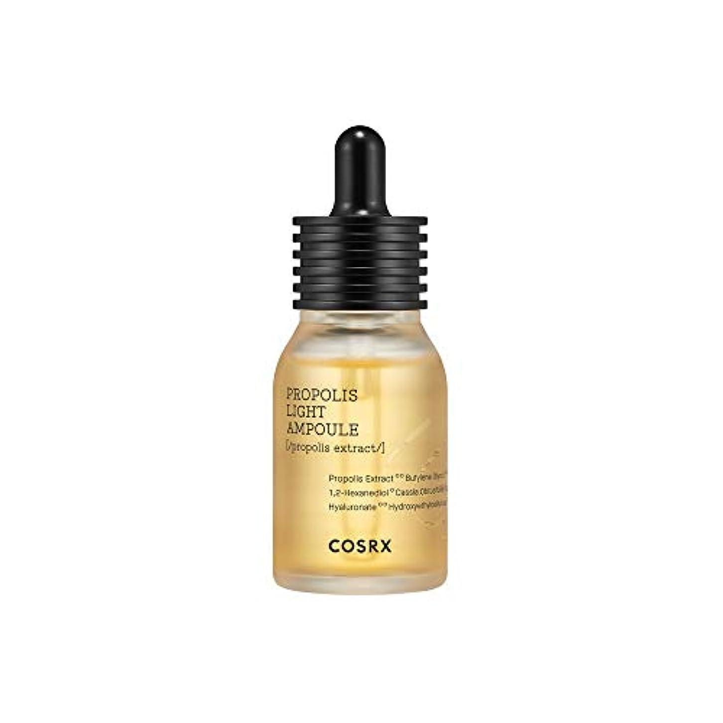 酸度自分自身男性COSRX Full Fit Propolis Light Ampule, 30ml / 1.01 fl.oz/フールフィットプロポリスライトアンプル(並行輸入品)