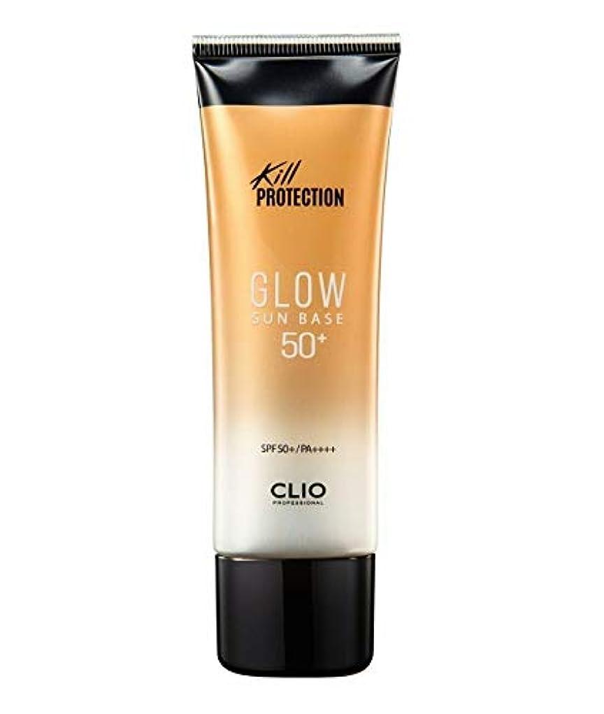 パテもちろん促進するクリオ CLIO Kill Protection Glow Sun Base グローサンベース 50ml SPF50, PA++++ 韓国日焼け止め