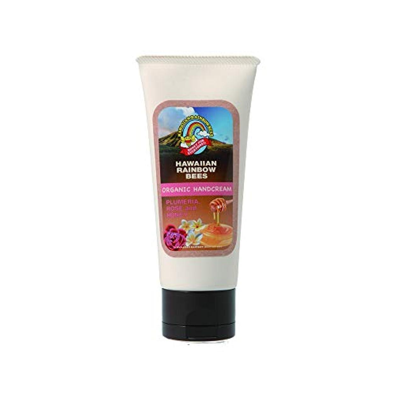 南アメリカ保証不一致ハワイアンレインボービーズ オーガニックハンドクリーム PR 60g 72123040
