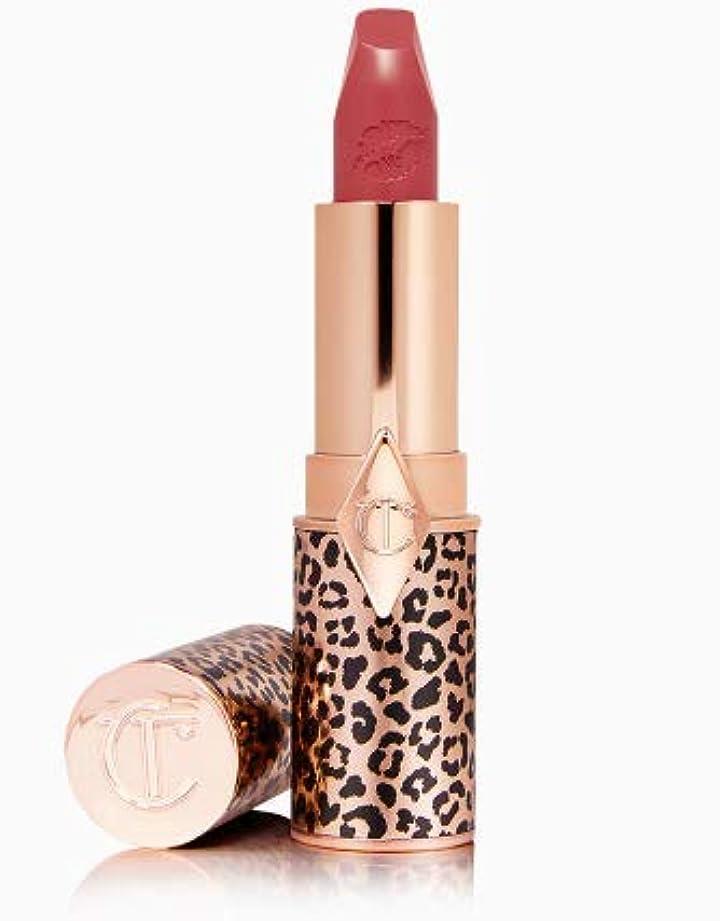 ハンディトロイの木馬膨張するCharlotte Tilbury Hot Lips 2 Glowing Jen Limited Edition シャーロット?ティルベリー