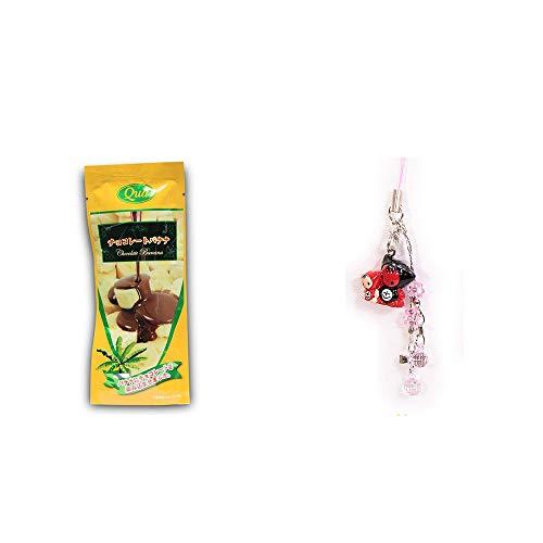 [2点セット] フリーズドライ チョコレートバナナ(50g) ・さるぼぼペアビーズストラップ 【ピンク】/縁結び・魔除け//