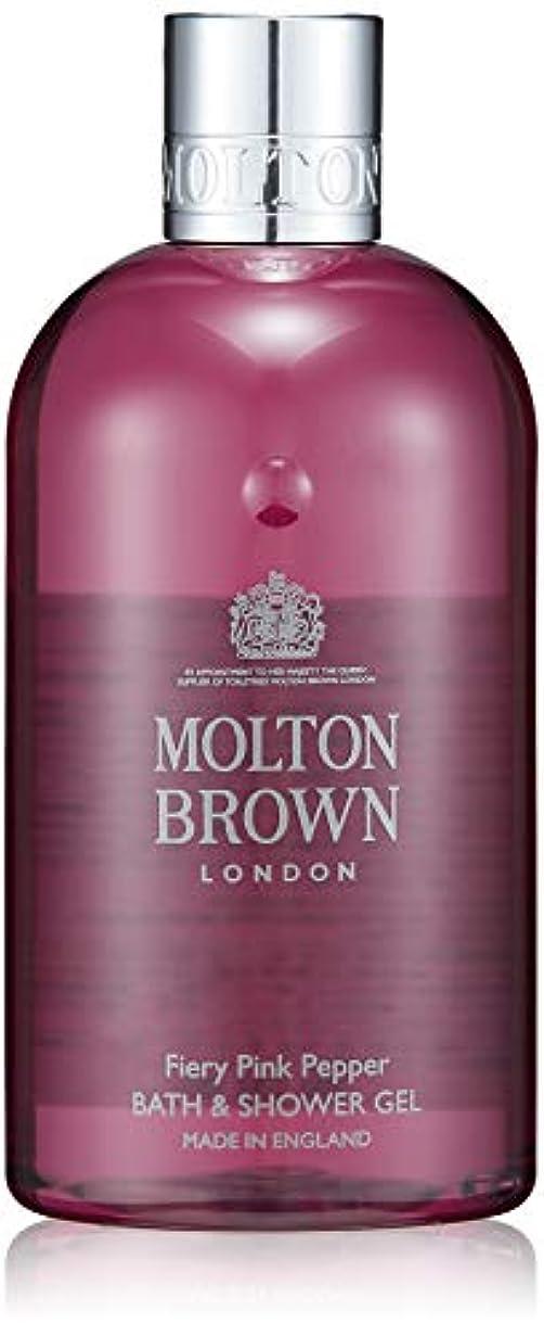 見る人に慣れ原始的なMOLTON BROWN(モルトンブラウン) ピンクペッパー コレクション PP バス&シャワージェル