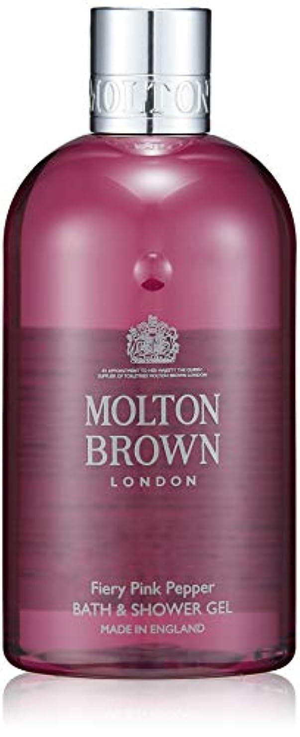 受賞炭水化物イデオロギーMOLTON BROWN(モルトンブラウン) ピンクペッパー コレクション PP バス&シャワージェル