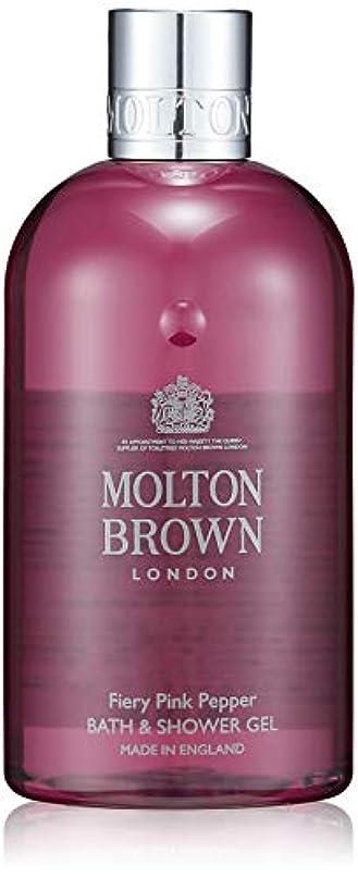 困惑するライングリースMOLTON BROWN(モルトンブラウン) ピンクペッパー コレクション PP バス&シャワージェル