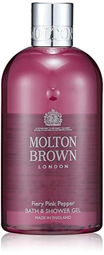 すりパンフレット和MOLTON BROWN(モルトンブラウン) ピンクペッパー コレクション PP バス&シャワージェル