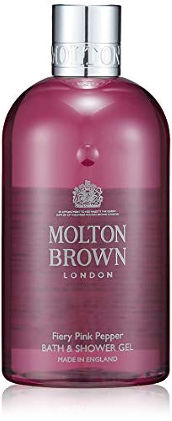 ネズミめまいが聡明MOLTON BROWN(モルトンブラウン) ピンクペッパー コレクション PP バス&シャワージェル