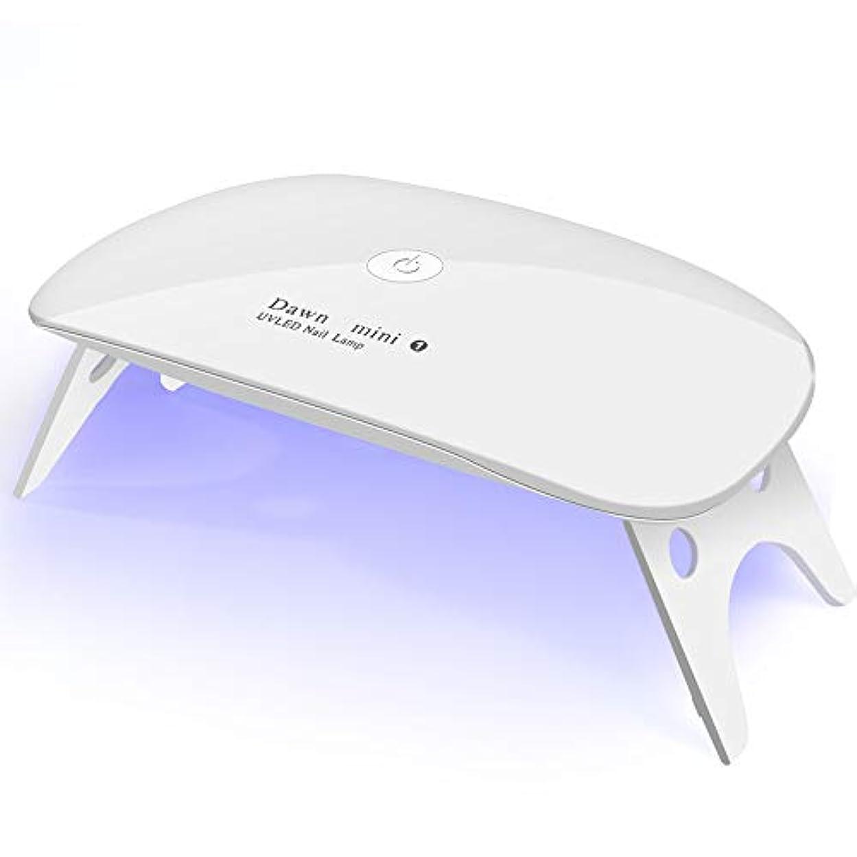 朝ごはんバケット起こるUVライト LEDネイルドライヤー ジェルネイルLEDライト 硬化ライト タイマー設定可能 折りたたみ式手足とも使える 人感センサー式 UV と LEDダブルライト ジェルネイル用 (ホワイト )