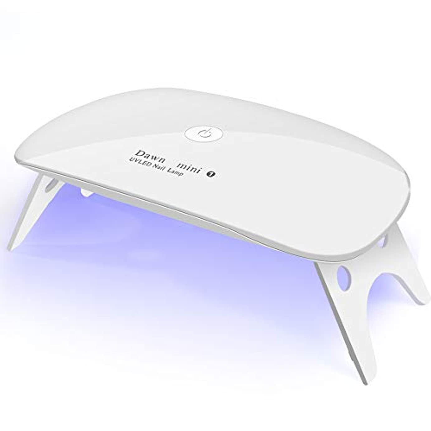 リーフレット公愛するUVライト LEDネイルドライヤー ジェルネイルLEDライト 硬化ライト タイマー設定可能 折りたたみ式手足とも使える 人感センサー式 UV と LEDダブルライト ジェルネイル用 (ホワイト )