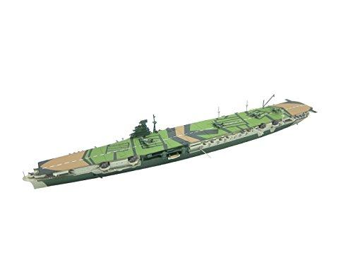 1/700 特シリーズ No.50 日本海軍航空母艦 瑞鶴 1944