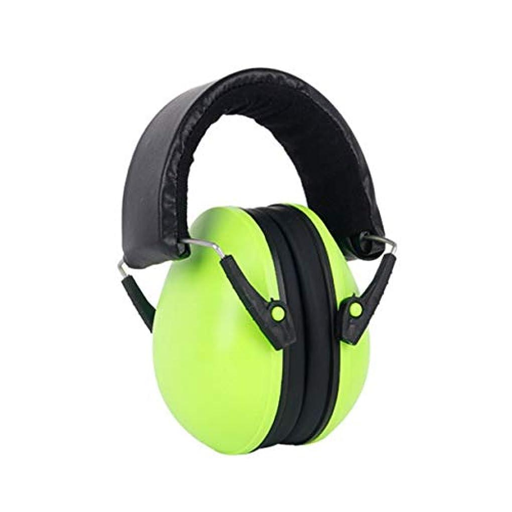 外交問題増強する失業者ベビームーバー&シェーカーキッズアンチノイズイヤーマフヘッドセット聴覚保護防音ヘッドセットヘッドフォン-グリーン