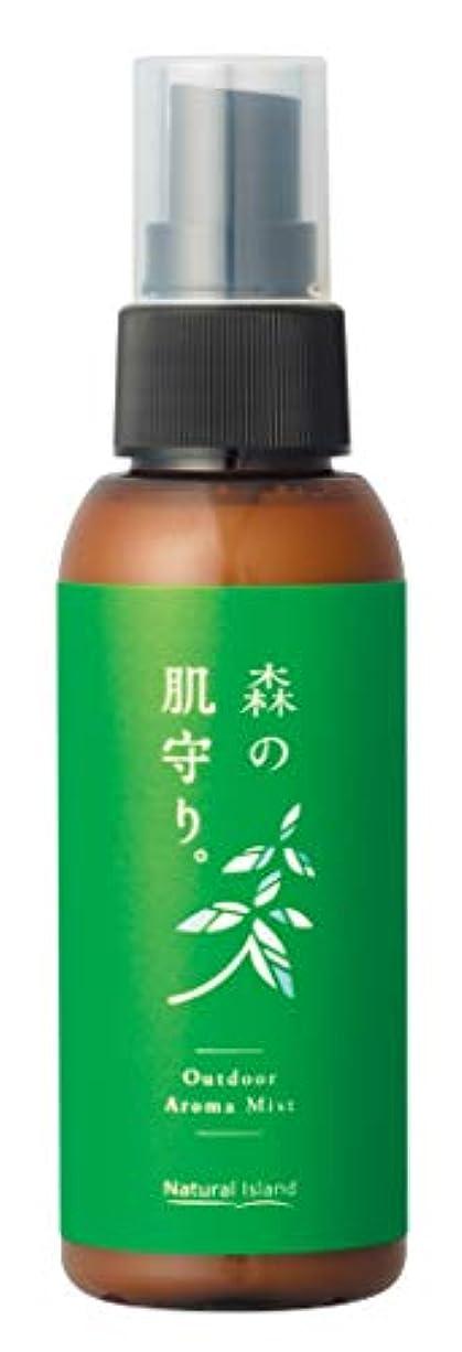 ベスビオ山香水ダンプ森の肌守り。103ml(新デザイン)