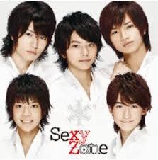 Sexy Zone / Sexy  Summerに雪が降る  会場限定盤