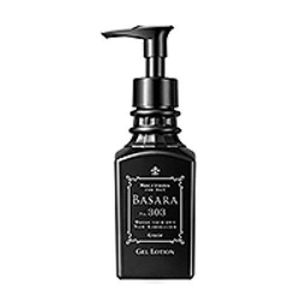 落ちた退屈な政策BASARA(バサラ) 303 ジェルローション 化粧水 140ml
