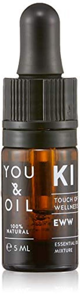 いらいらさせるキャンドル流産YOU&OIL(ユーアンドオイル) ボディ用 エッセンシャルオイル EWW 5ml