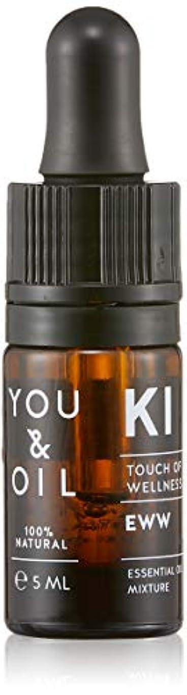 喜び誘発する批判するYOU&OIL(ユーアンドオイル) ボディ用 エッセンシャルオイル EWW 5ml