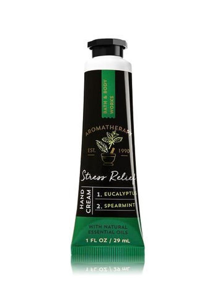 ドラッグインストール誘発する【Bath&Body Works/バス&ボディワークス】 シアバター ハンドクリーム アロマセラピー ストレスリリーフ ユーカリスペアミント Shea Butter Hand Cream Aromatherapy Stress Relief Eucalyptus Spearmint 1 fl oz / 29 mL [並行輸入品]