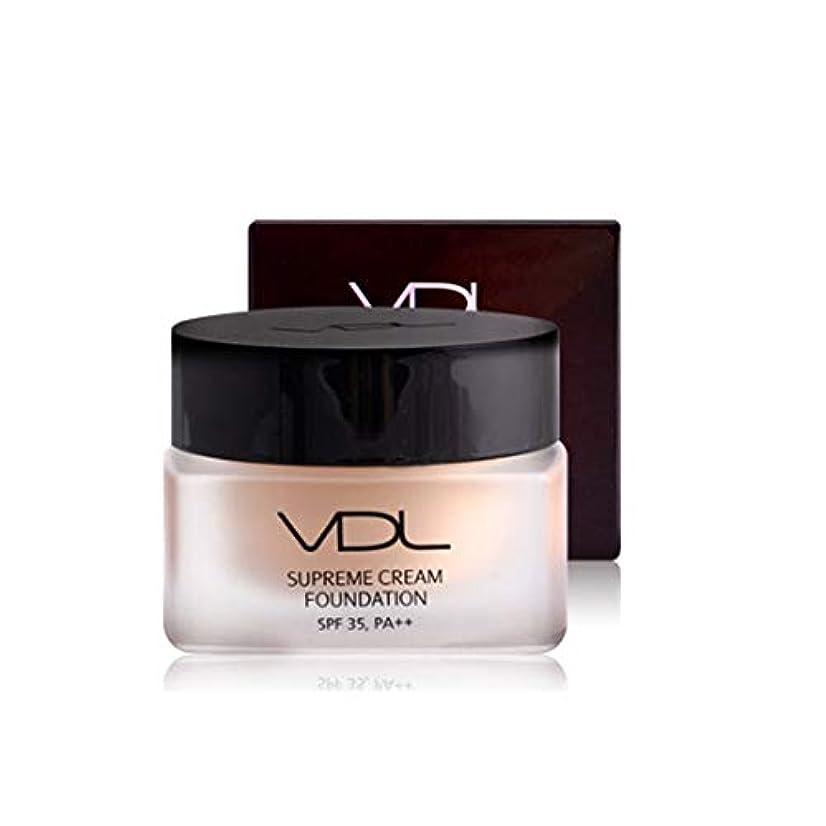 複合リーズ対処するVDLスプリームクリームファンデーション30ml SPF35 PA++ 4色、VDL Supreme Cream Foundation 30ml SPF35 PA++ 4 Colors [並行輸入品] (V02)