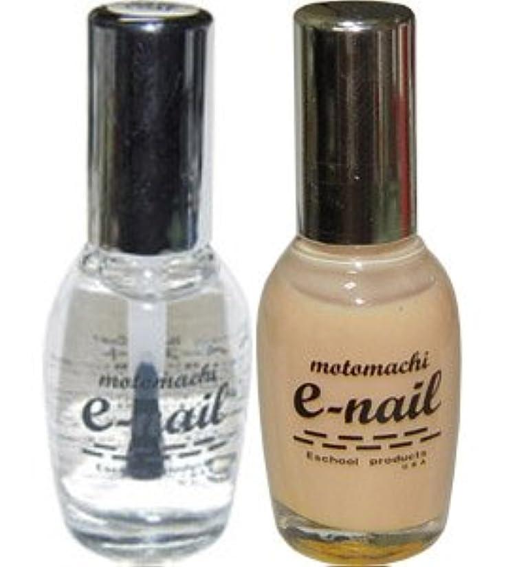 【爪補強???????】 e-nail ベースコート & リッジフィラー セット