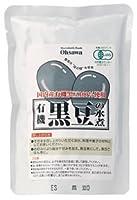 有機黒豆の水煮×2個                                       JAN:4932828006154