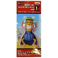 ワンピース 組立式ワールドコレクタブルフィギュア vol.1 Mr.2 ボンクレー 単品