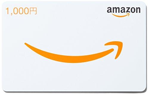 Amazonギフト券 - マルチパック・カードタイプ- 1,000円×10枚 (Amazonオリジナル)
