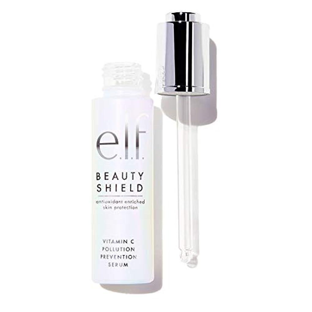 不適スチュアート島醜いe.l.f. Beauty Shield Vitamin C Pollution Prevention Serum (並行輸入品)